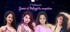 Lộ diện dàn Giám khảo tại cuộc thi Queen of Bellygirls 2017